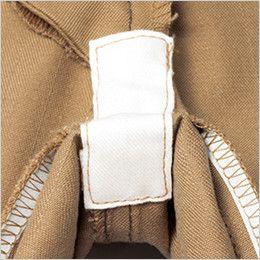 自重堂 75001 [春夏用]Z-DRAGON ストレッチノータックパンツ 消臭&抗菌テープ