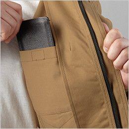 自重堂 75010 [春夏用]Z-DRAGON ストレッチ半袖ジャンパー 内ポケット