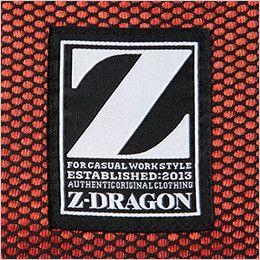 自重堂Z-DRAGON 75200 [春夏用]綿100%長袖ジャンパー(男女兼用) 背ネーム