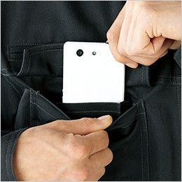 自重堂Z-DRAGON 75200 [春夏用]綿100%長袖ジャンパー(男女兼用) 携帯電話収納ポケット