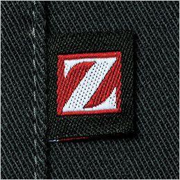 自重堂Z-DRAGON 75200 [春夏用]綿100%長袖ジャンパー(男女兼用) ワンポイント