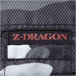 自重堂 78000 [秋冬用]Z-DRAGON プルオーバー ロゴプリント