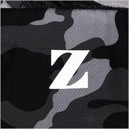 自重堂 78000 [秋冬用]Z-DRAGON プルオーバー 反射プリント