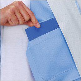 自重堂 80400 エコ高制電長袖ブルゾン(IEC制電適合) 左胸 内ポケット