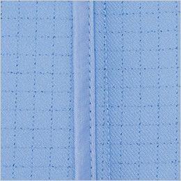 自重堂 80400 エコ高制電長袖ブルゾン(IEC制電適合) 縫製仕様(低発塵仕様)
