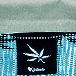 自重堂 84000 [春夏用]クールメッシュ長袖ブルゾン 衿吊反射コード使用