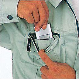自重堂 84000 [春夏用]クールメッシュ長袖ブルゾン 携帯電話収納ポケット