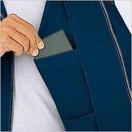 自重堂 84100 [春夏用]エコ 3バリュー 長袖ブルゾン(JIS T8118適合) 内ポケット