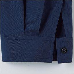 自重堂 87020 [春夏用]空調服 綿100% 長袖ブルゾン アジャスター
