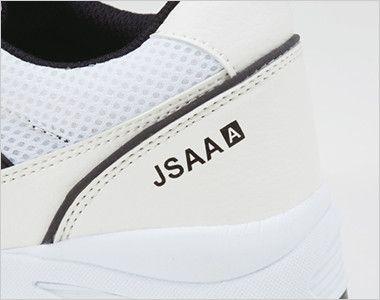 自重堂 S2181 Field Message セーフティーシューズ[ひもタイプ] スチール先芯 JSAA A種 認定プリント