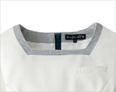 en joie(アンジョア) 66420 ストレッチ×防シワで清潔感のあるニットワンピース(女性用) 無地 太めの紺色ボーダーのパイピングで小顔効果のある襟元