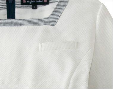 en joie(アンジョア) 66420 ストレッチ×防シワで清潔感のあるニットワンピース(女性用) 無地 ネームプレートとペンなどを区分け収納できる名札ポケットと左胸ポケット