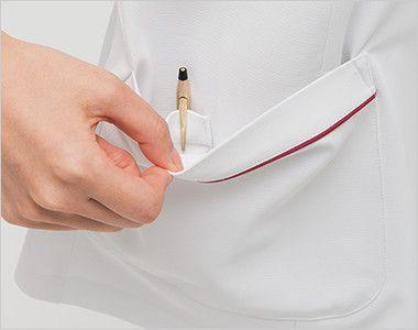 HOS4902 ナガイレーベン(nagaileben) ホスパースタット チュニック(女性用) ポケットは二重構造で、内側はペン差しポケット