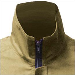 88100SET シンメン S-AIR SK型ワークブルゾン(男性用) あえて高くした襟が風を効率的に導き、首回りの冷感・爽快感をアップ