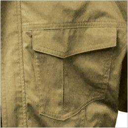 88100SET シンメン S-AIR SK型ワークブルゾン(男性用) ポケット付き