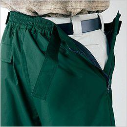 2809 桑和 防水防寒パンツ サイドオープンファスナー