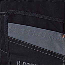 5106 桑和 G・GROUND 防寒ベスト 襟ボア フリース  配色ポケット