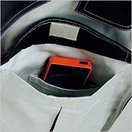 9500 桑和 つなぎ 続服 携帯電話ポケット