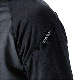 4235 TS DESIGN [秋冬用]ラミネートロングスリーブジップシャツ(男女兼用) マルチスリーブポケット