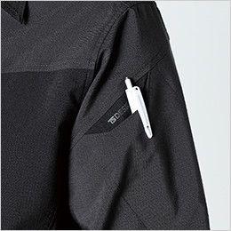 84605 TS DESIGN ハイブリッドストレッチシャツ(男女兼用) マルチスリーブポケット