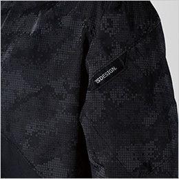8716 TS DESIGN Fフラッシュロングスリーブジャケット(男女兼用) マルチスリーブポケット仕様