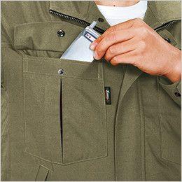 ジーベック 1351 [春夏用]プリーツロン綿100%半袖ブルゾン 二重構造ポケット