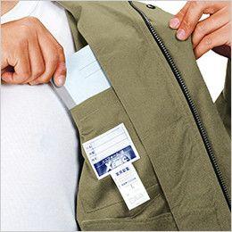 ジーベック 1351 [春夏用]プリーツロン綿100%半袖ブルゾン 内ポケット付き