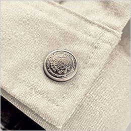 ジーベック 1610 T/Cツイル長袖ブルゾン スイングトップ(男女兼用) 通年 金属ボタン