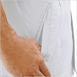 ジーベック 1698 [春夏用]帯電防止長袖ブルゾン(女性用) 逆玉ポケット