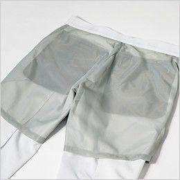 ジーベック 1816 [春夏用]カラーストレッチメンズパンツ(男性用) 22シルバーグレーには、透けにくい裏地付き