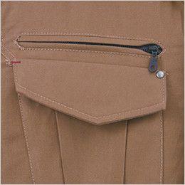 ジーベック 212 綿100%防寒ブルゾン 襟ボア 右胸 ファスナーポケット