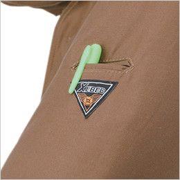 ジーベック 212 綿100%防寒ブルゾン 襟ボア 左袖 ペン差し