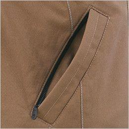 ジーベック 212 綿100%防寒ブルゾン 襟ボア ファスナーポケット