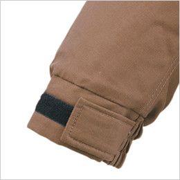 ジーベック 212 綿100%防寒ブルゾン 襟ボア オリジナルロゴネーム