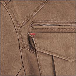 ジーベック 2140 バックツイル長袖ブルゾン(綿100%) 赤糸のカン止め補強