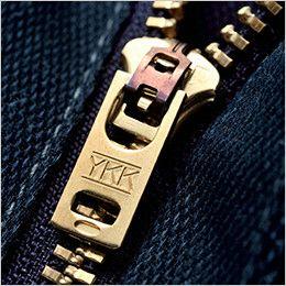 [在庫限り/返品交換不可]ジーベック 2182 現場服ストレッチ制電リブ付きパンツ 裾上げNG 金属ファスナー