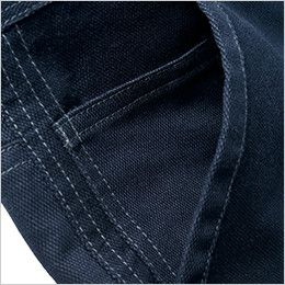 [在庫限り/返品交換不可]ジーベック 2182 現場服ストレッチ制電リブ付きパンツ 裾上げNG コインポケット