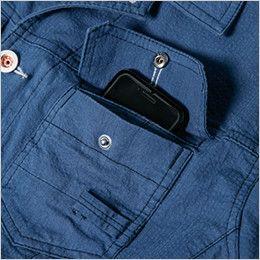 ジーベック 2254 [春夏用]現場服長袖ブルゾン(男性用) 左胸 ダブルポケットで長物・スマホポケットにピッタリ