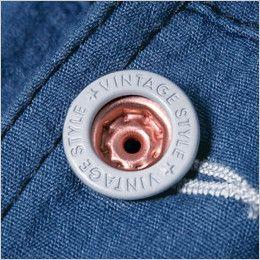 ジーベック 2254 [春夏用]現場服長袖ブルゾン(男性用) オリジナルドットボタン