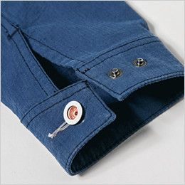 ジーベック 2254 [春夏用]現場服長袖ブルゾン(男性用)  アジャストボタン