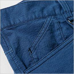 ジーベック 2259 [春夏用]現場服ジョガーパンツ(男性用)  コインポケット付き