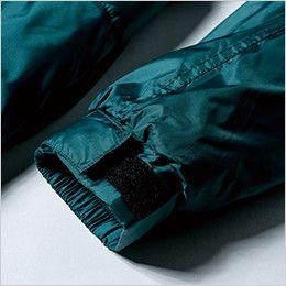 [在庫限り/返品交換不可]ジーベック 551 防水透湿防寒コート マジックテープで調節可能