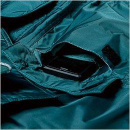 ジーベック 552 防水透湿防寒ブルゾン 携帯電話収納ポケット
