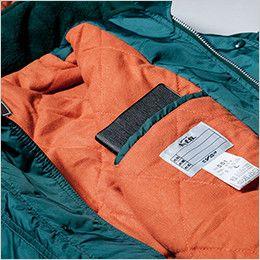 ジーベック 552 防水透湿防寒ブルゾン 便利な内ポケット