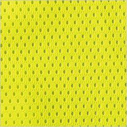 ジーベック 807 高視認性 安全メッシュベスト 通気性の良いメッシュ素材