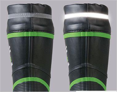 ジーベック 85711 ショート丈セフティ長靴 スチール先芯 ぐるりと反射テープをまわして視認性を高め、夜間や暗所での安全性を向上させています。
