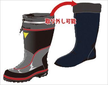 ジーベック 85780 防寒長靴[先芯無し] インナーは保温力抜群のウレタン使用。二重構造で取り外しでき汚れても洗濯できます。