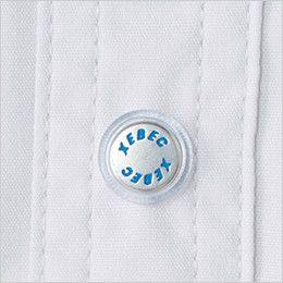 ジーベック 9653  [春夏用]クールボディ 長袖シャツ オリジナルボタン