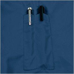 KU90470 [春夏用]空調服 帯電防止長袖ブルゾン ペン差し付