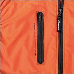 ジーベック XE98010SET [春夏用]空調服セット ベスト ポリ100% 圧着ファスナーポケットでよりスポーティに